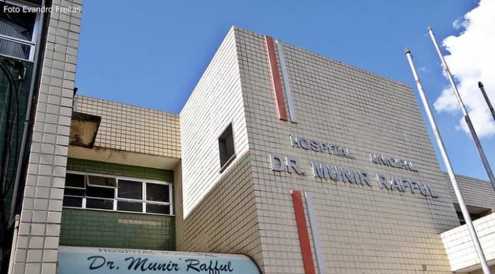 Hospital Munir Rafful do Retiro